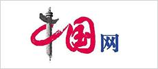 10中國網