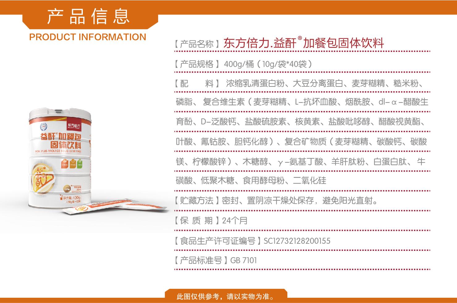 網站產品圖-01