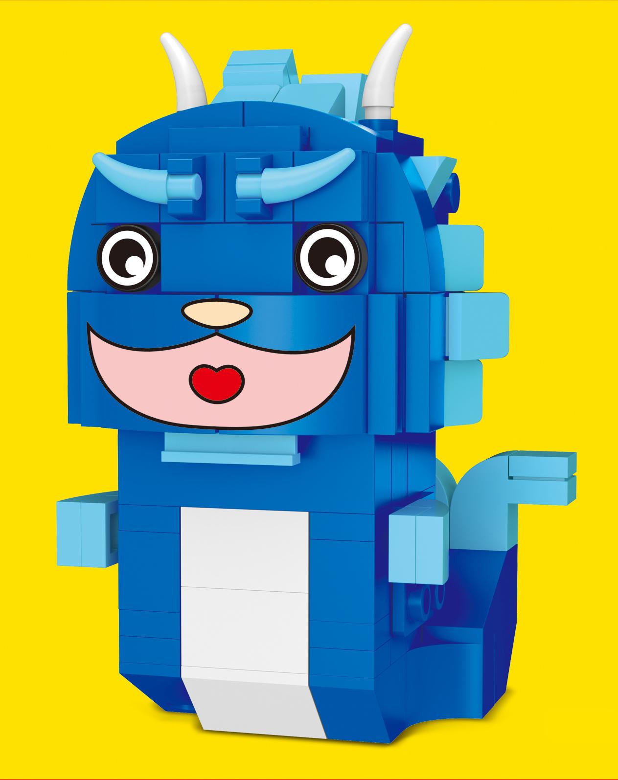 鰲魚-藍1