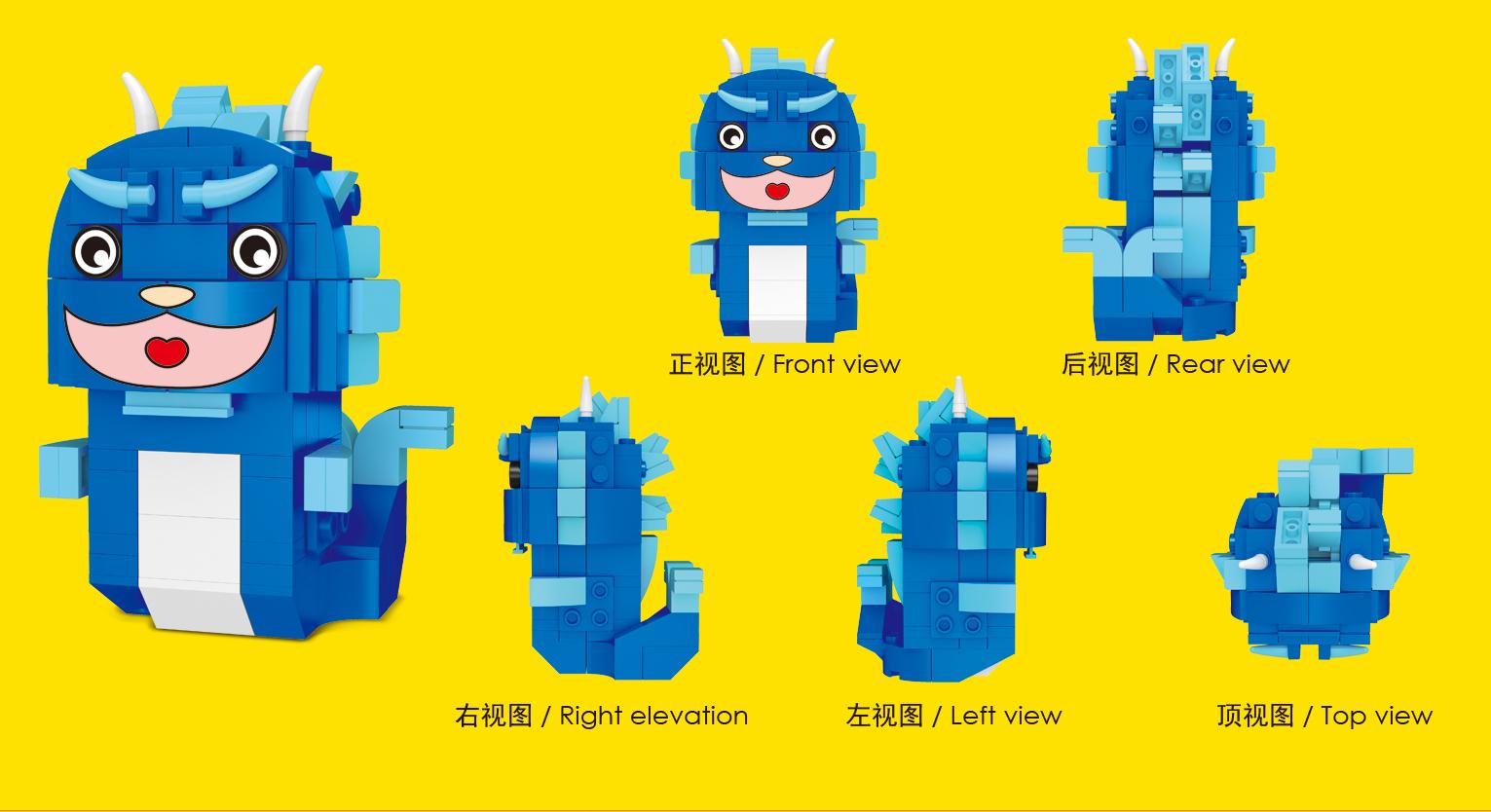 鰲魚-藍2