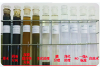 思威博廢水處理結果1040860