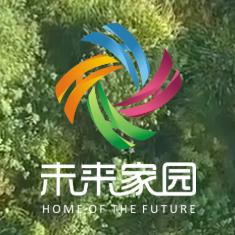 609未來家園