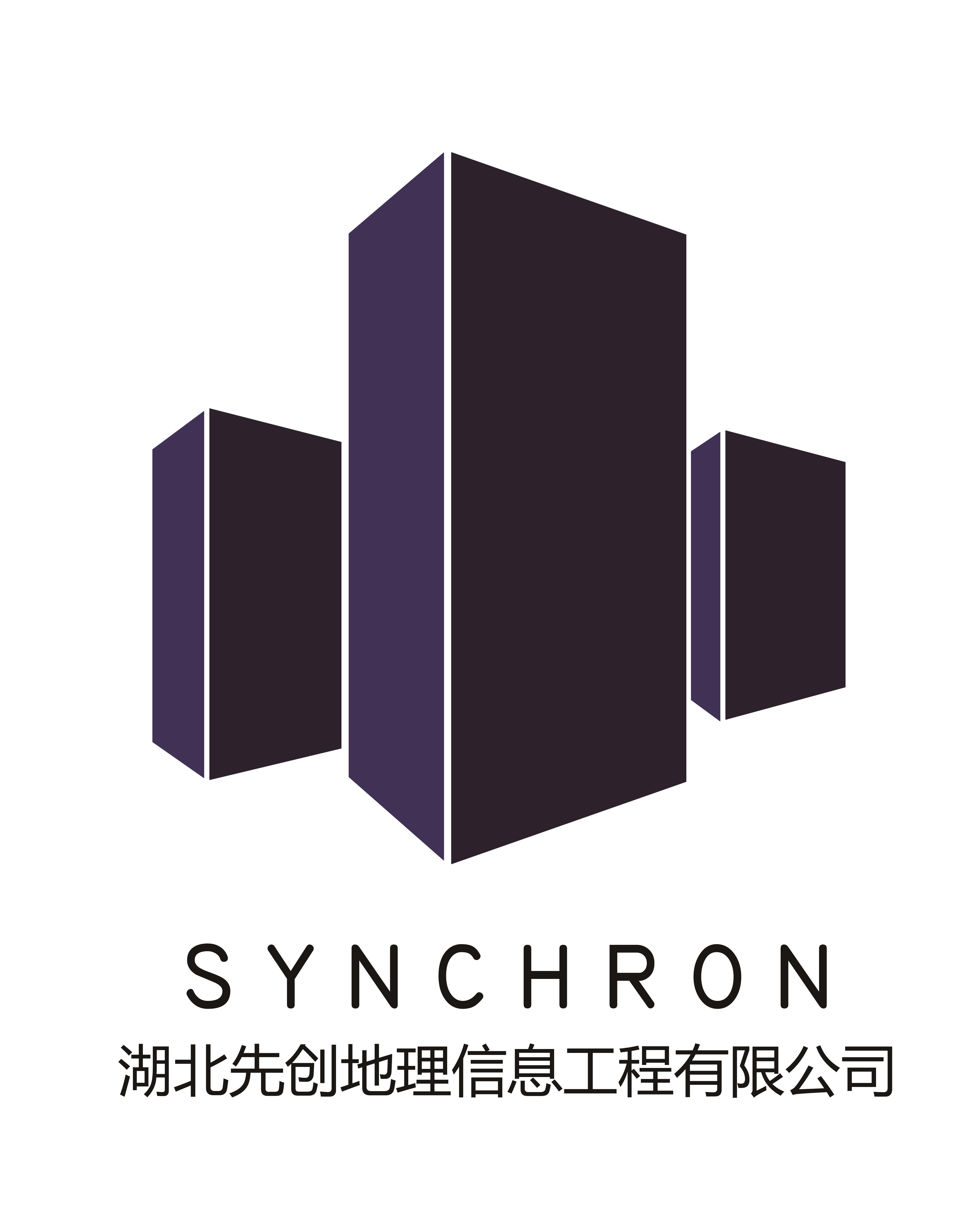 logo-英文透明logo