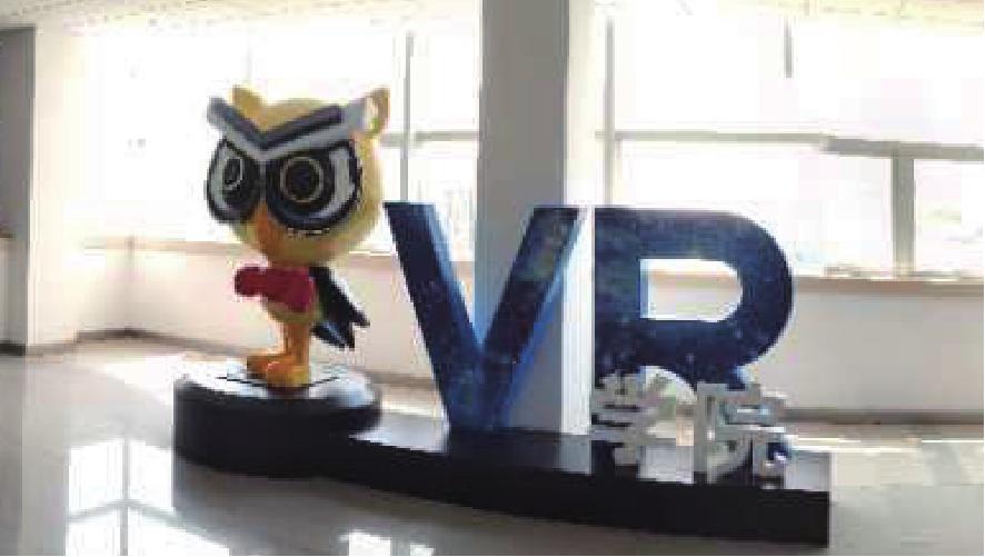 寧波大紅鷹VR學院