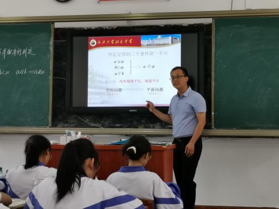 E:\彩神vll在线登录\课题2\新闻稿\数学示范课-庞博庆.jpg