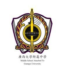 附中校徽说明-3
