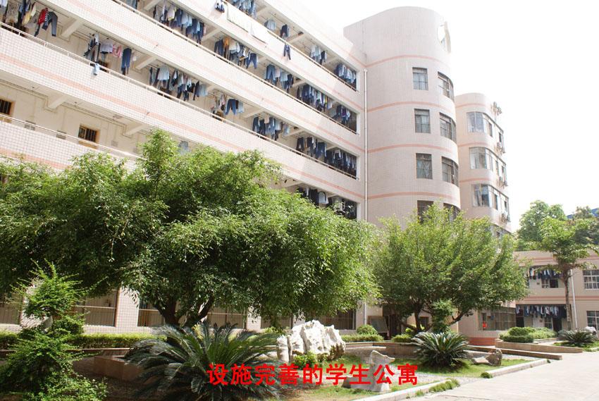 校园风采-学生公寓