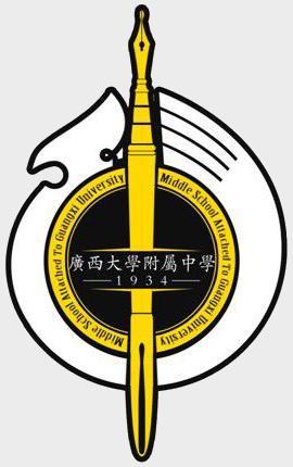 西大附中校徽
