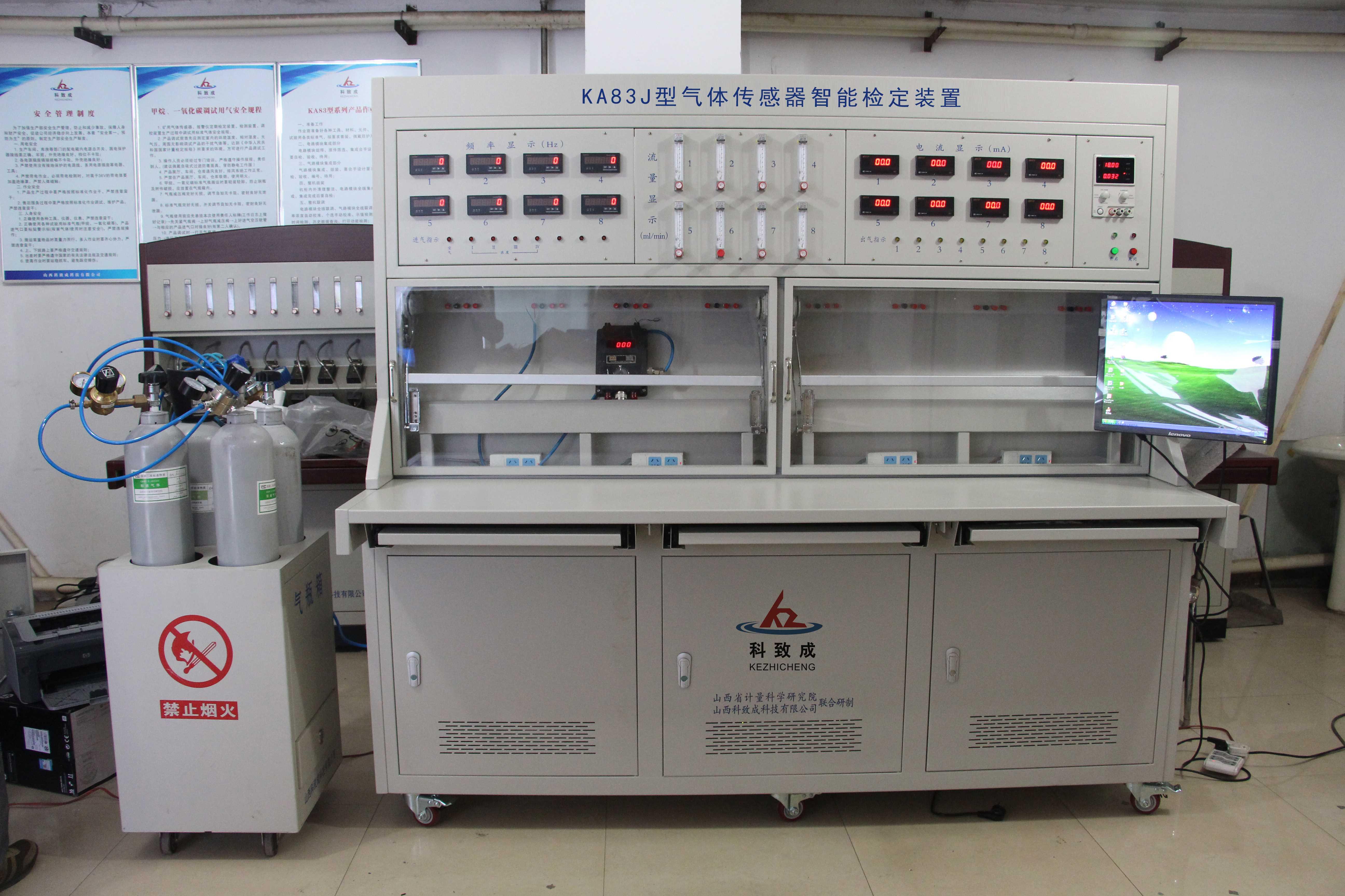 气体传感器检定装置