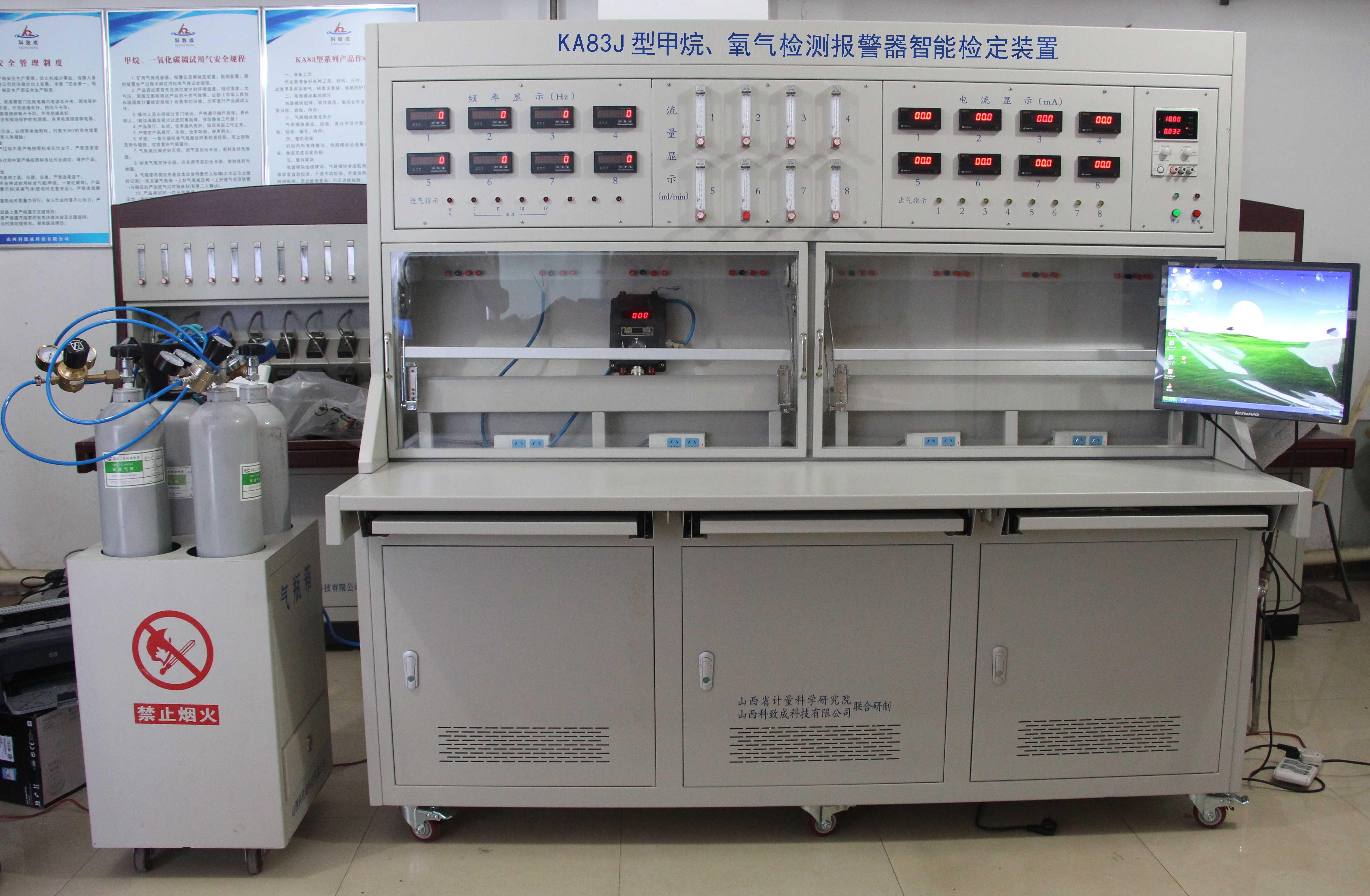 KA83J型甲烷、氧气检测报警器必威官网亚洲体育装置