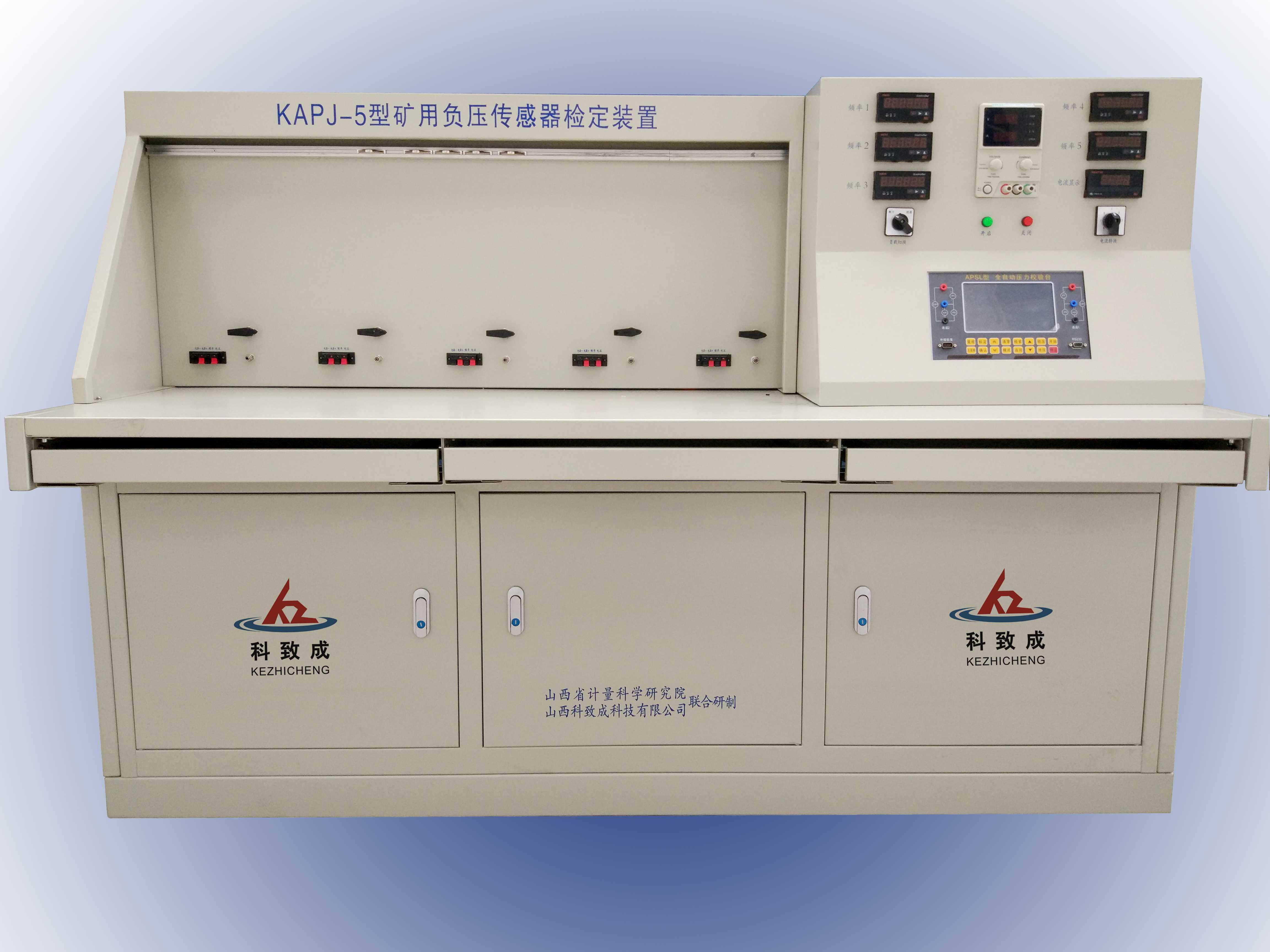KAPJ-5型全自动压力传感器智能必威官网亚洲体育装置1