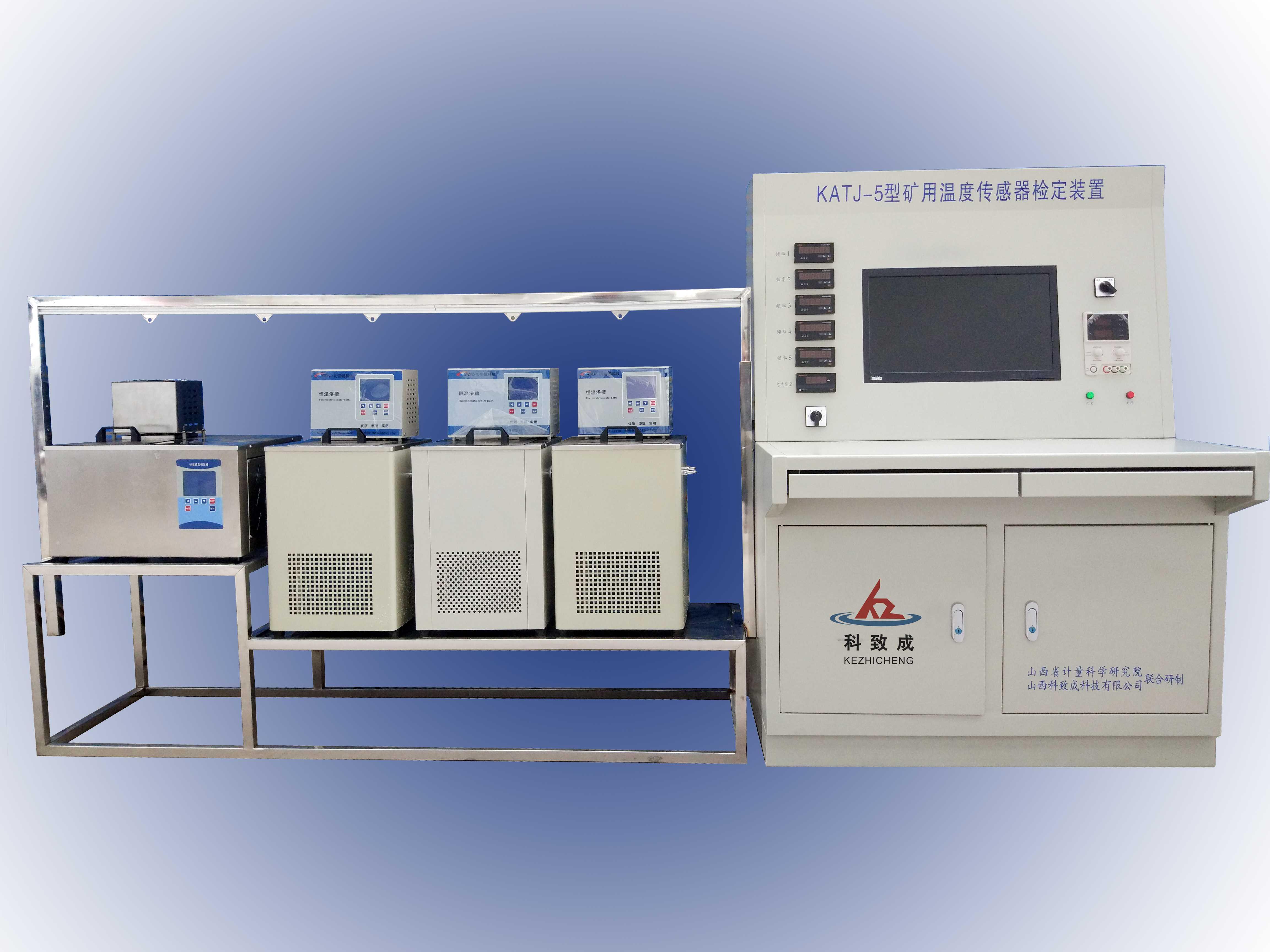KATJ-5型温度传感器智能必威官网亚洲体育装置1