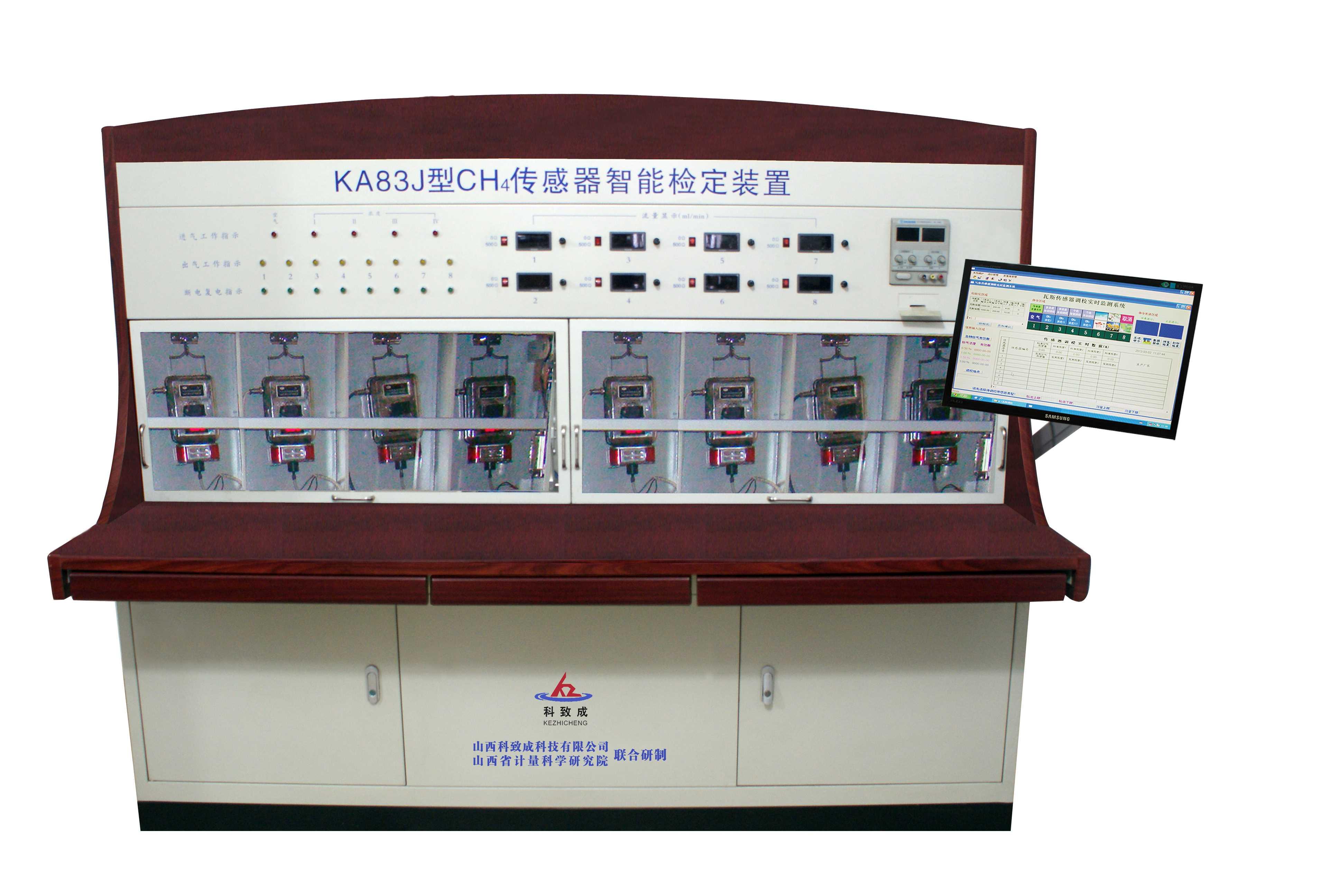 KA83J型甲烷传感器智能必威官网亚洲体育装置he