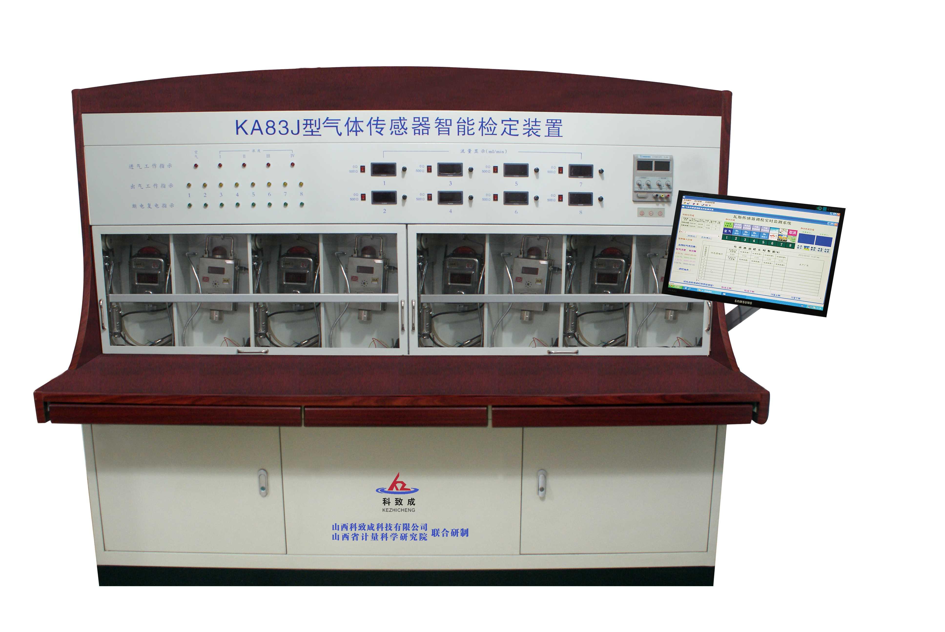 KA83J型气体传感器智能检定装置he