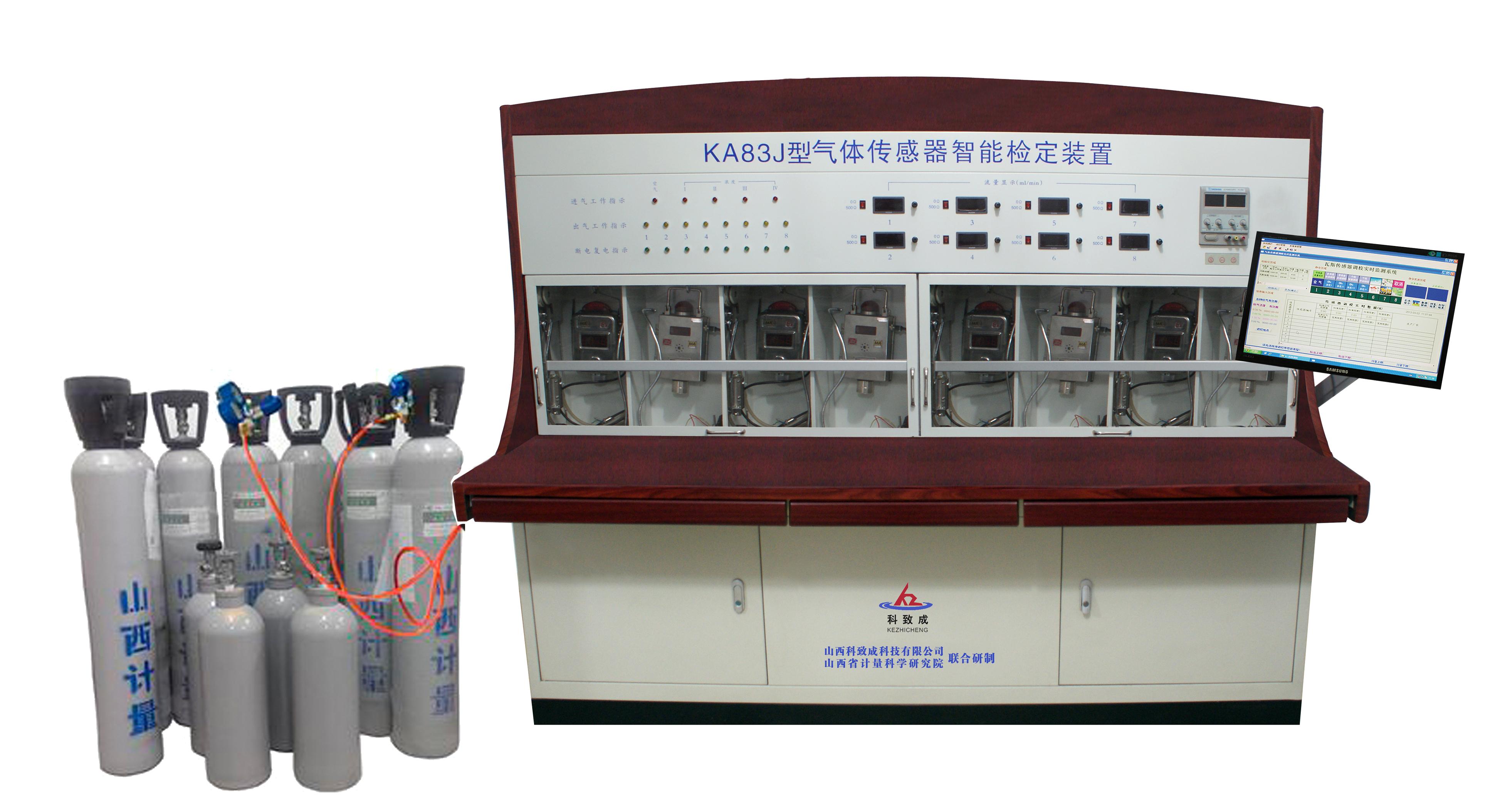 KA83J型气体传感器智能检定装置he1