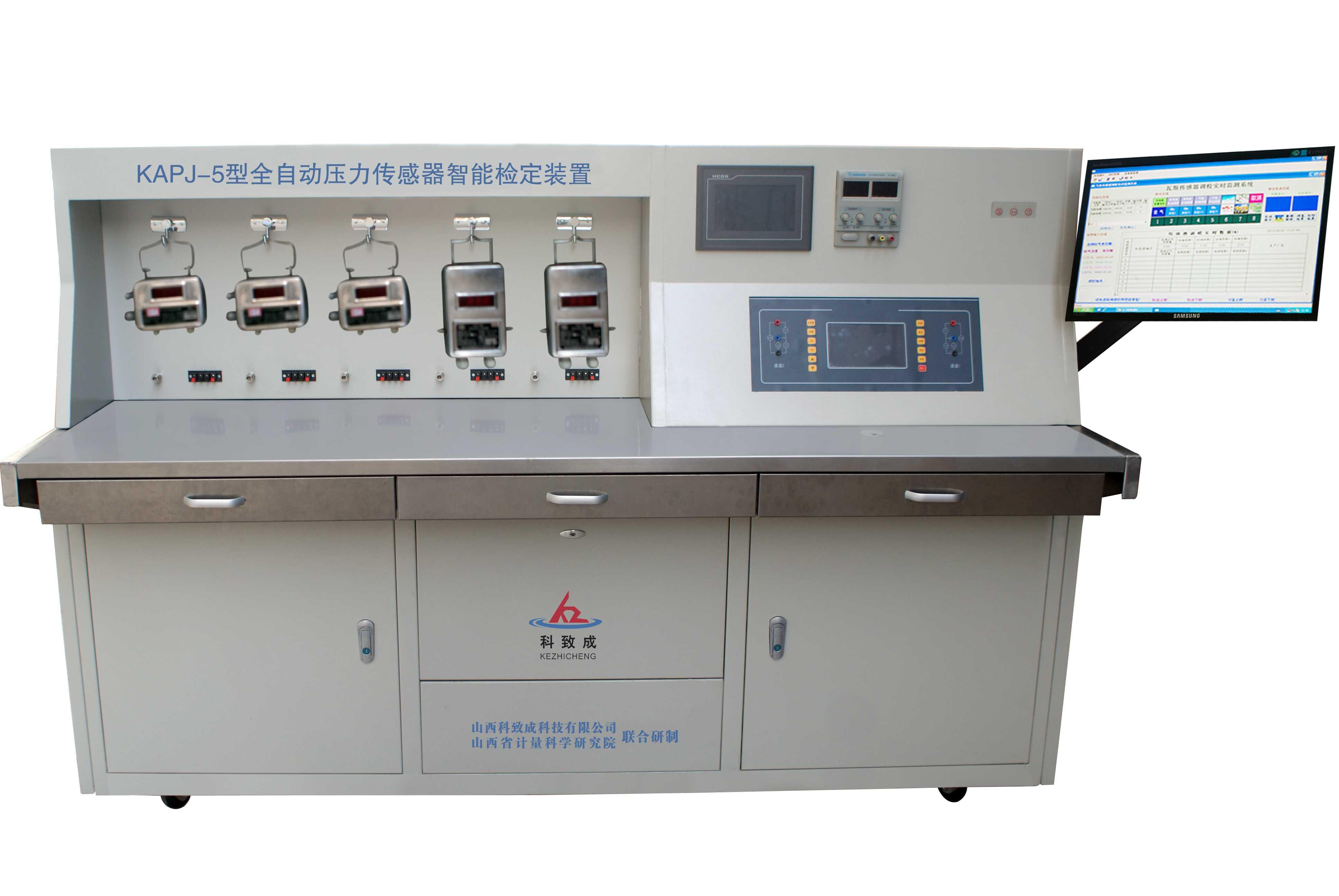 KAPJ-5型全自动压力传感器智能必威官网亚洲体育装置he