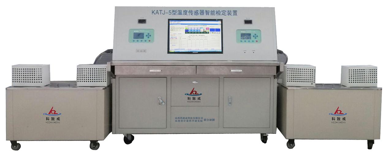 KATJ-5型温度传感器智能必威官网亚洲体育装置he