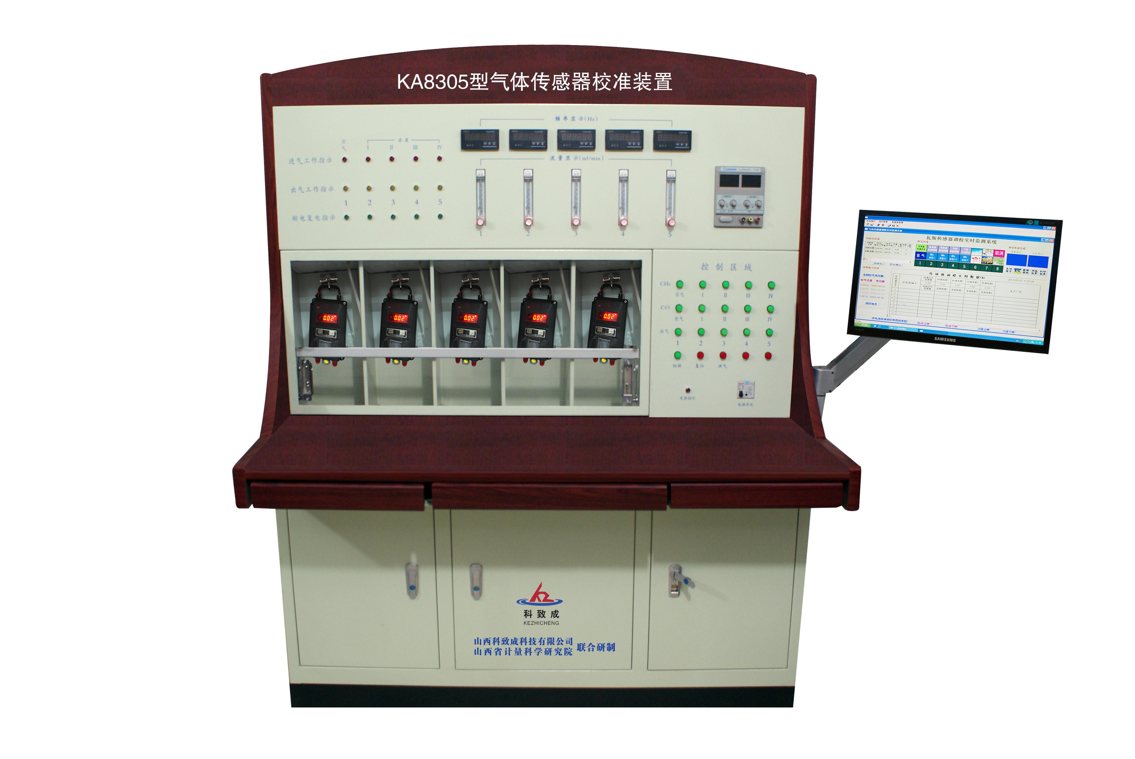 KA8305型气体传感器校准装置he