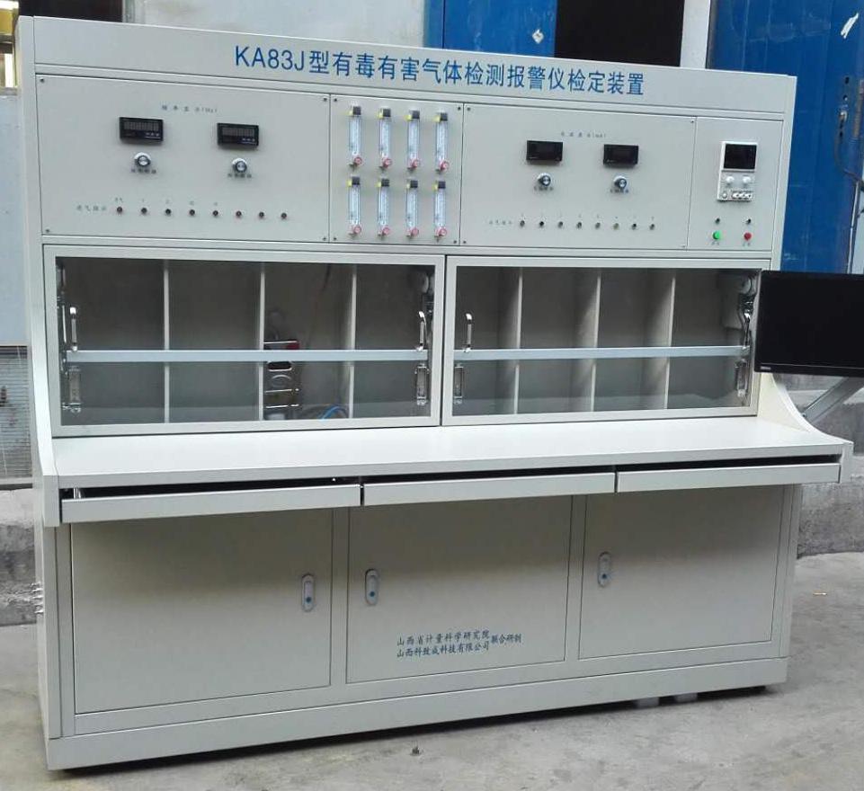 KA83J型有毒有害气体检测报警仪必威官网亚洲体育装置