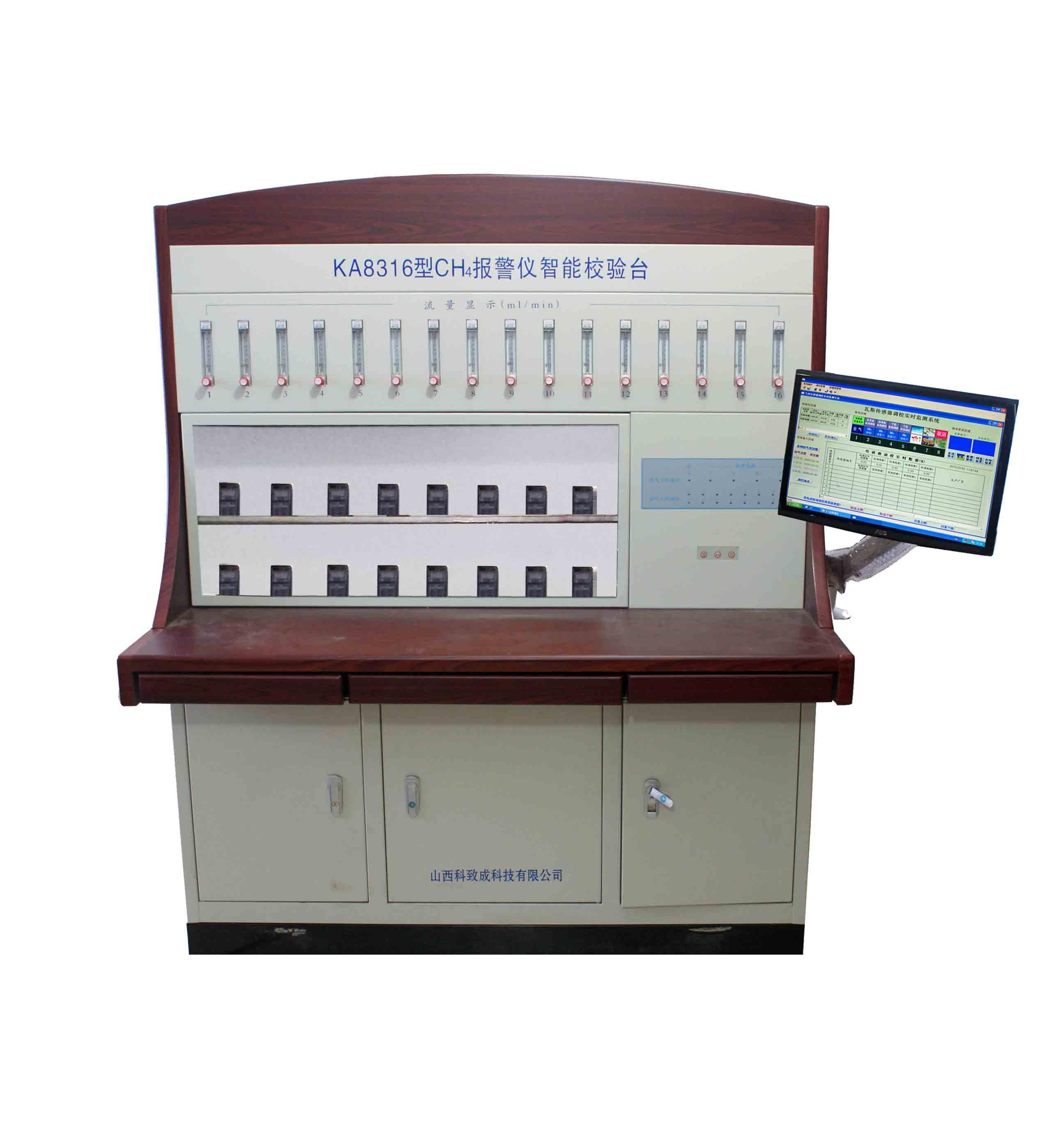 KA8316型甲烷报警仪智能校准装置