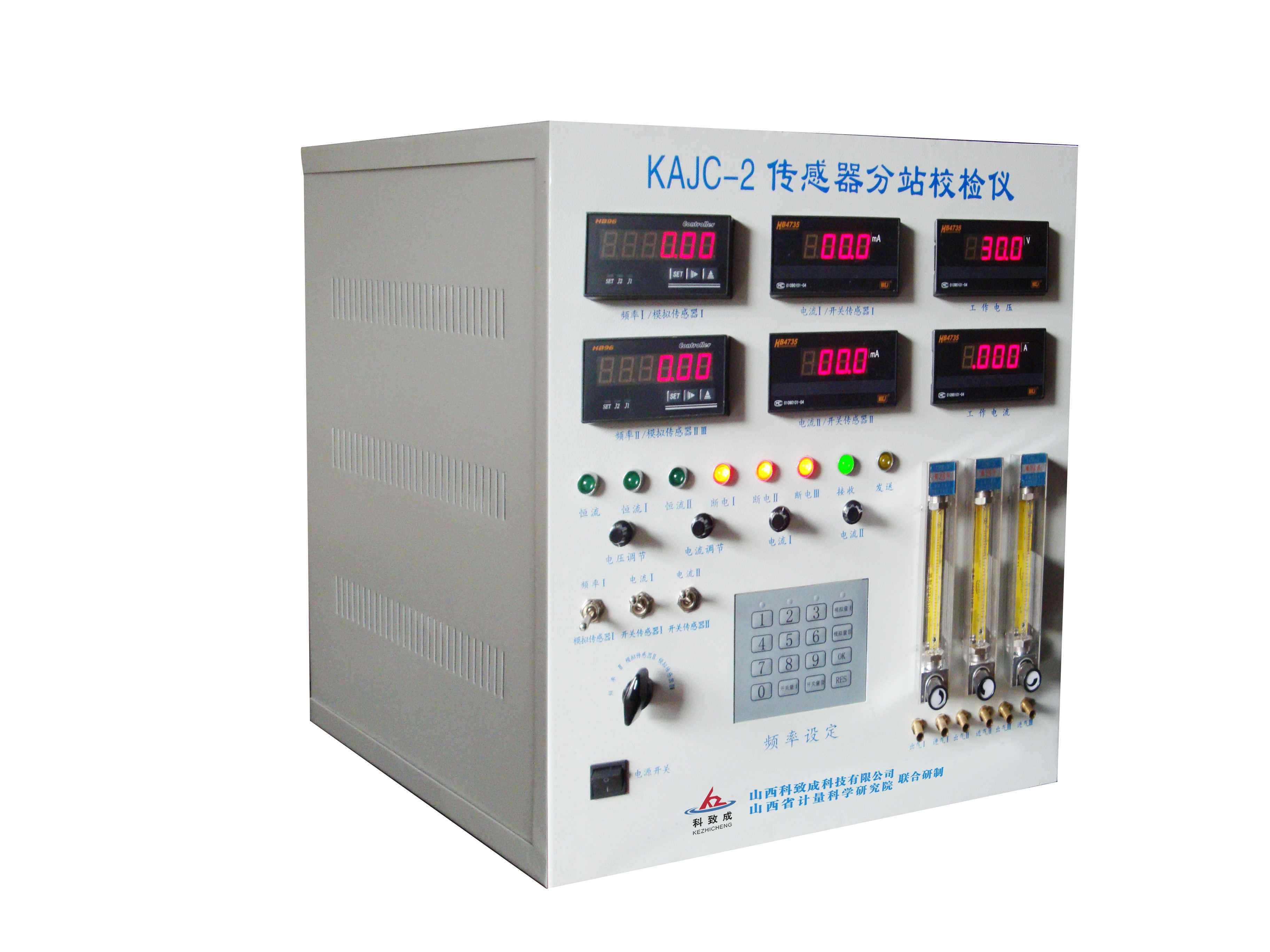 KAJC-2型传感器分站校检仪he