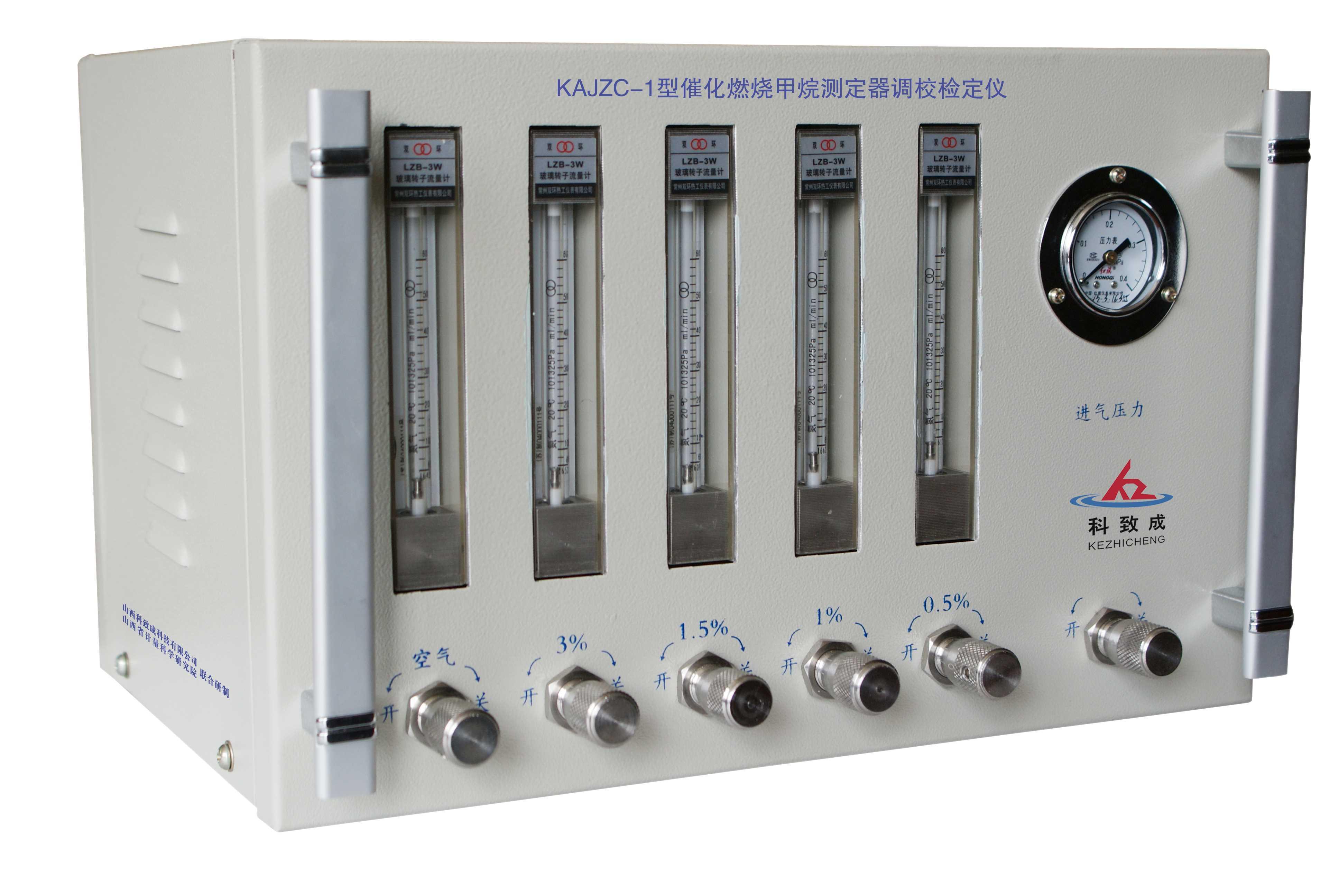 KAJZC-1型催化燃烧甲烷测定器调校必威官网亚洲体育仪he