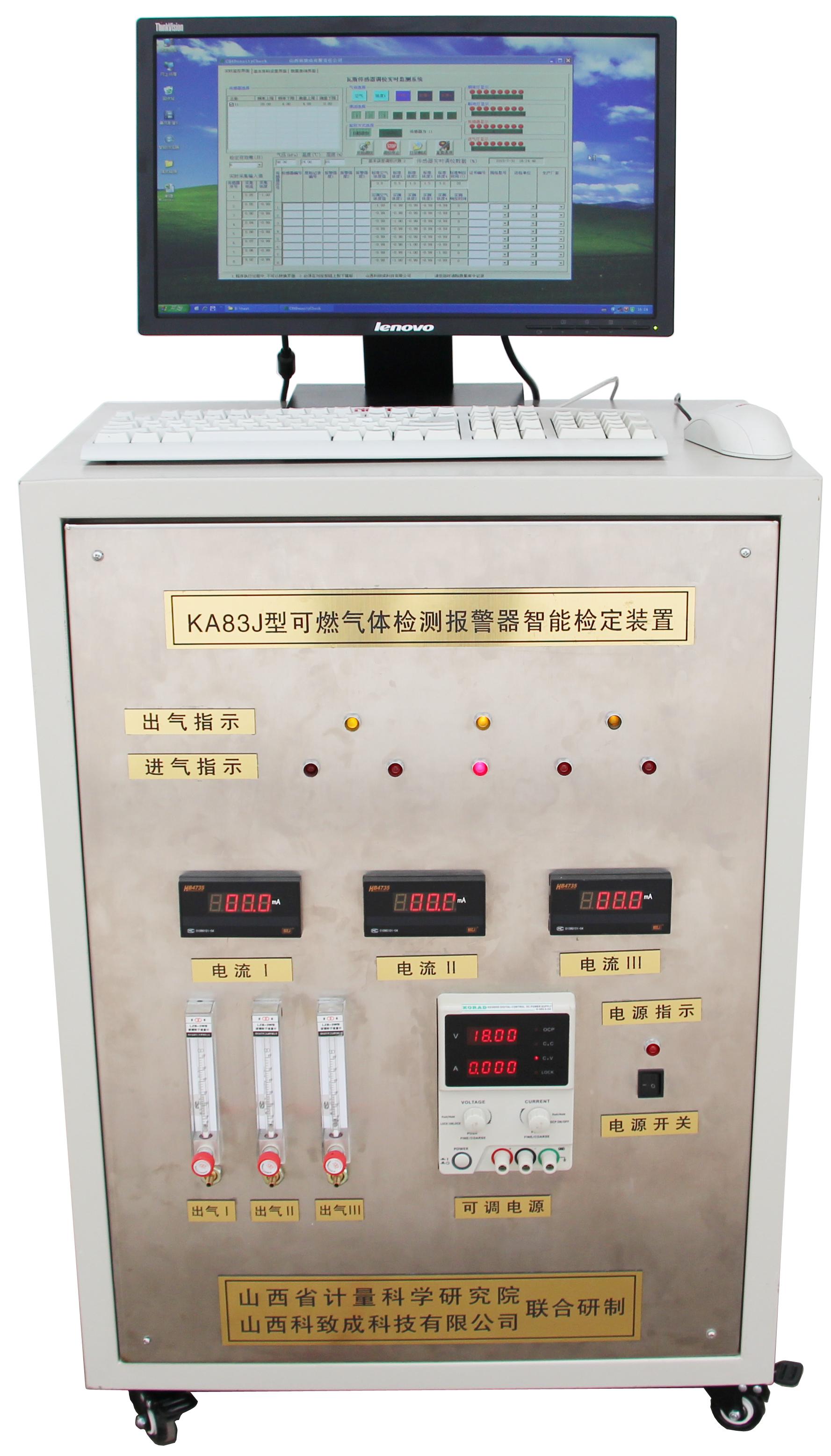KA83J型可燃气体报警器智能必威官网亚洲体育装置