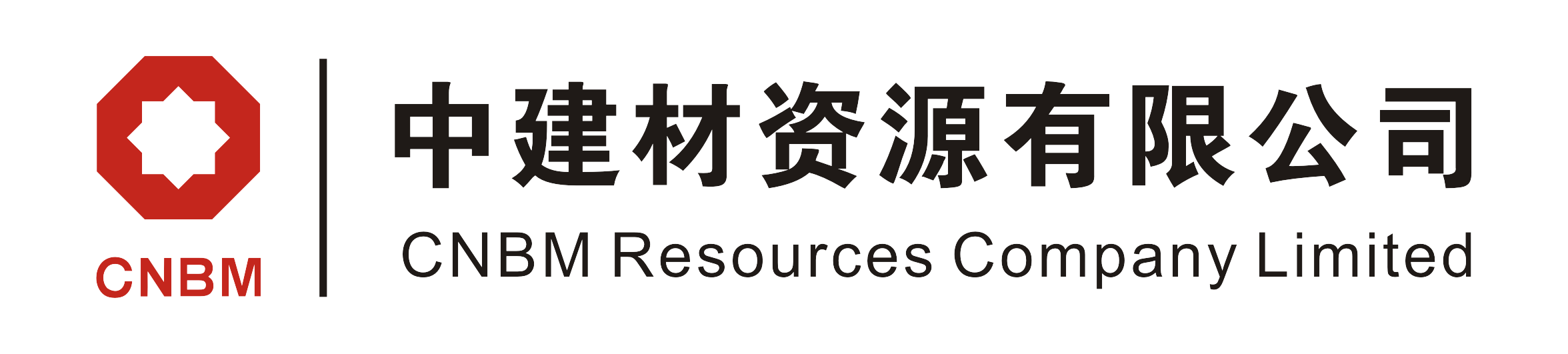 中建材资源logo