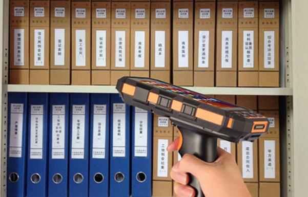 首页解决方案图标-智能档案管理系统解决方案