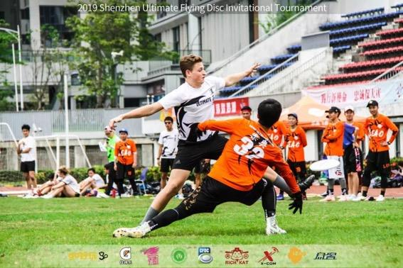 http://www.leaoultimate.com/wp-content/uploads/2019/04/2019041808434694576195781.jpg