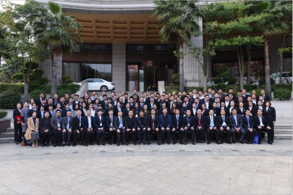 恒禾物业-福建有限公司连任晋江市物业管理协会第二届会长单位2-1