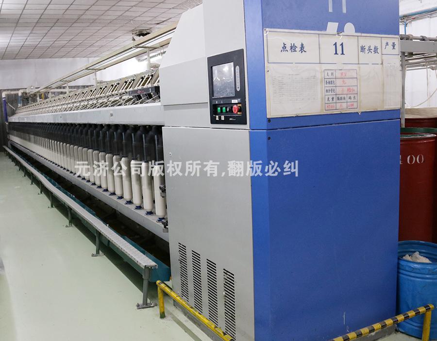 04、Rovingmachine粗纱机