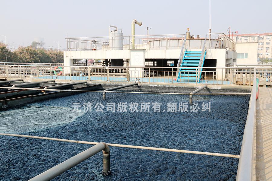 08、Wastewater废水处理