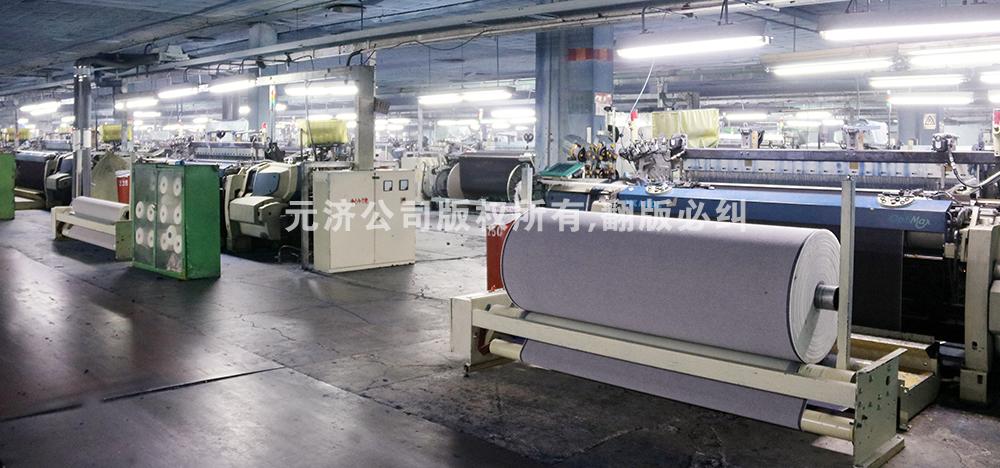 09、Weavingmachine剑杆织机