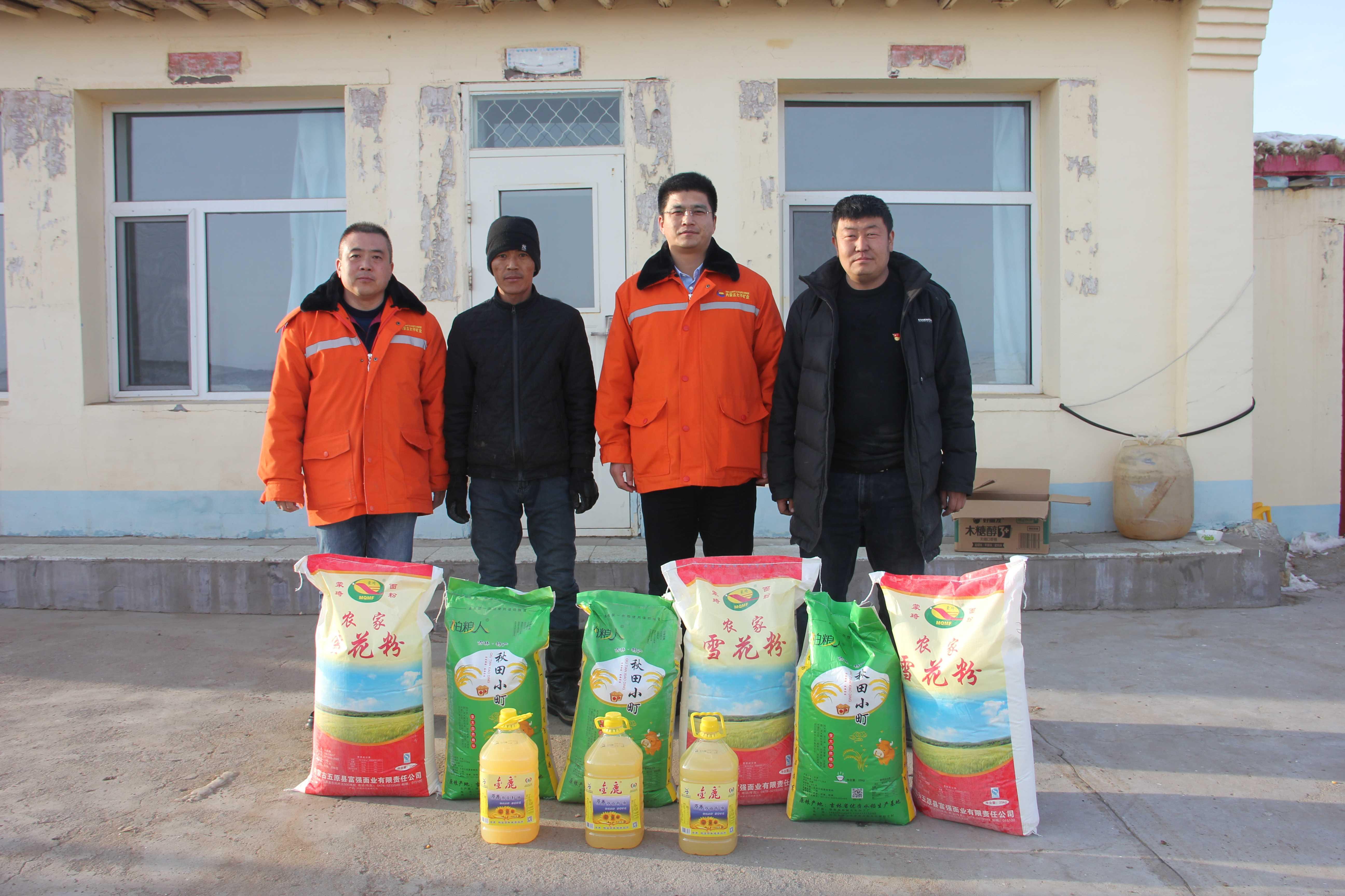 内蒙古承平展开春节前访问慰劳-与牧民合影纪念