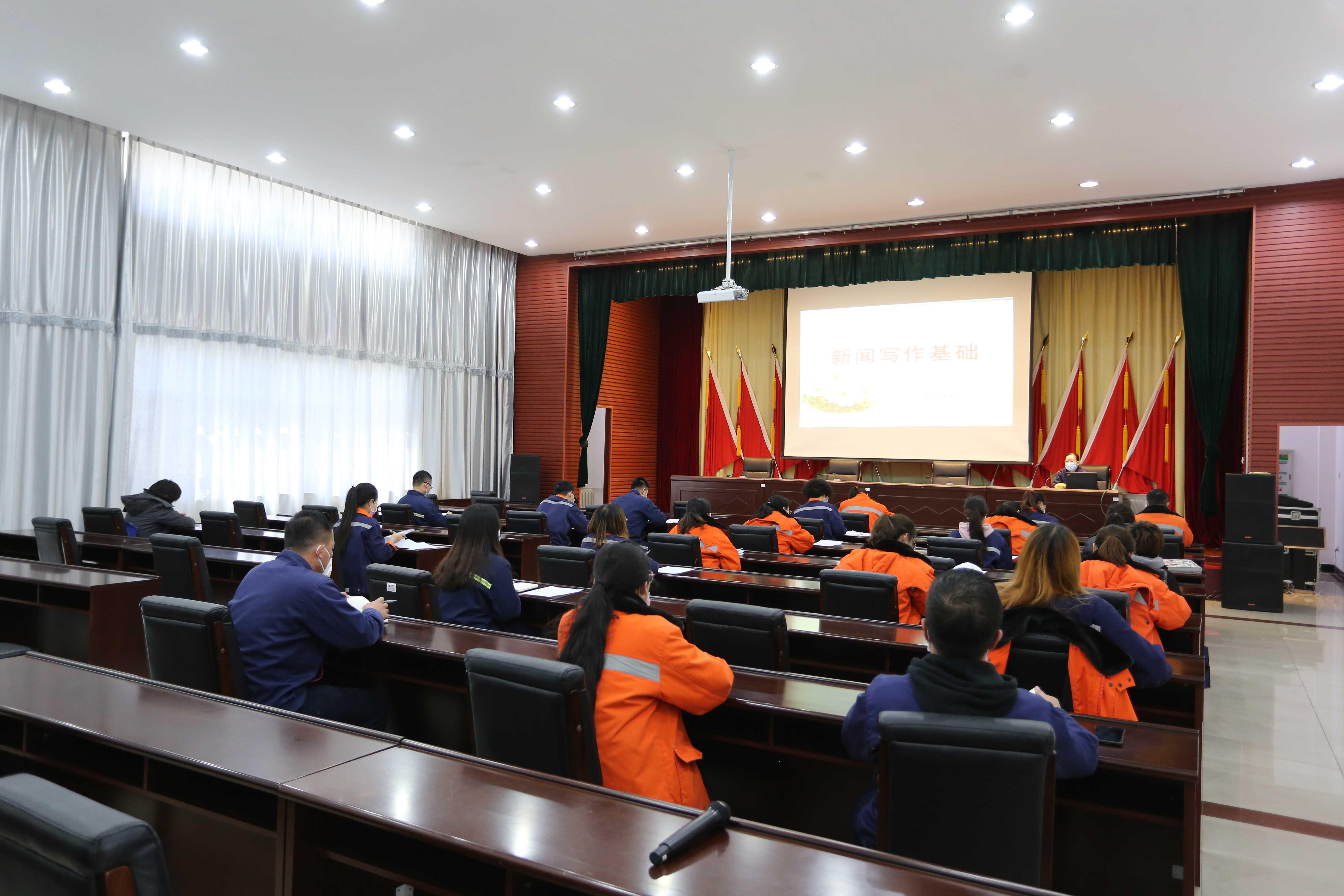 內蒙古太平舉辦了新聞寫作基礎知識培訓