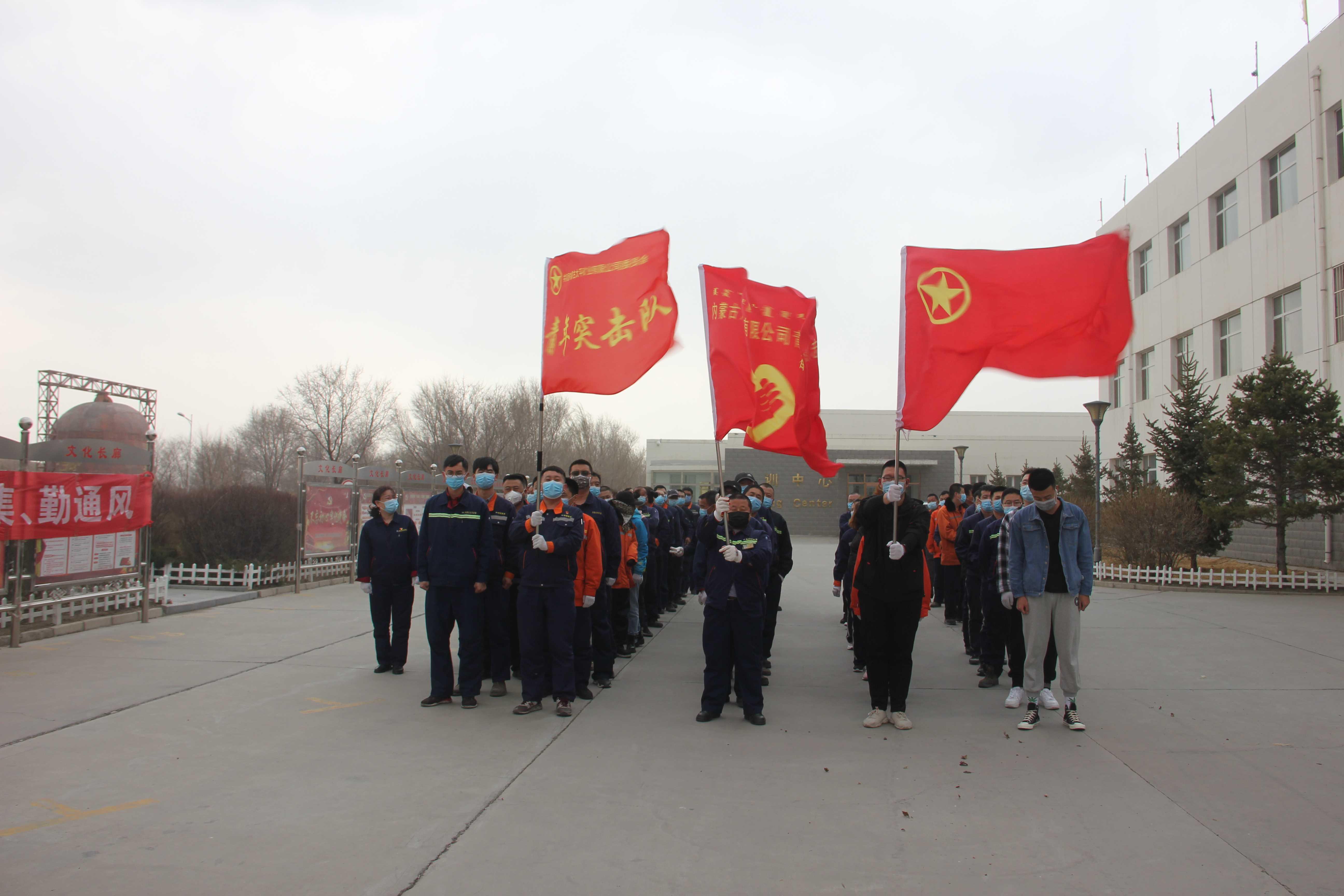 內蒙古太平備耕植樹-辦公樓前排好隊,扛著紅旗去勞動