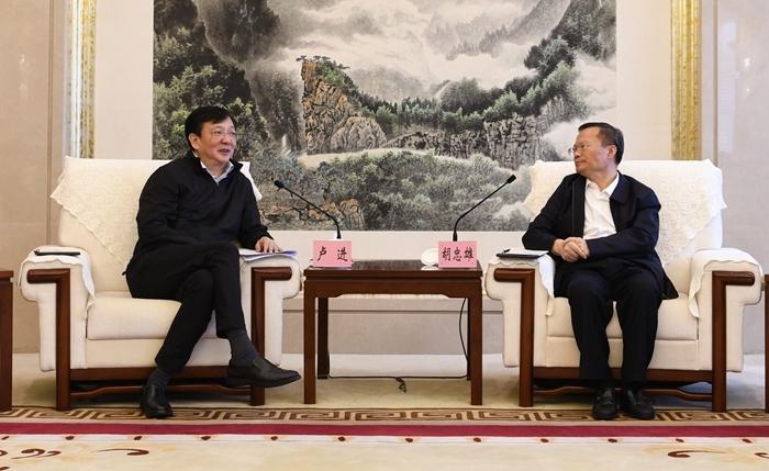 盧進會見貴州省副省長胡忠雄