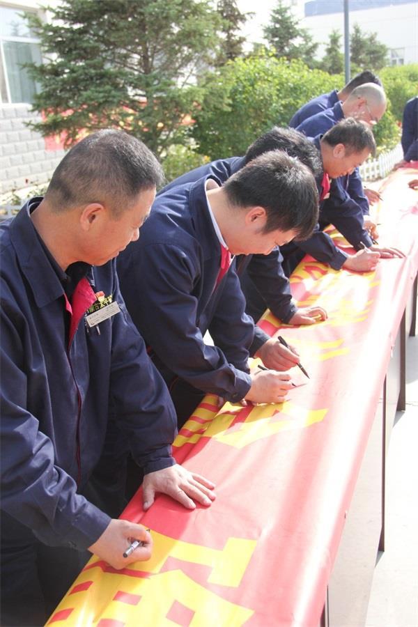 http://s.yun12.cn/nmgtpky/images/qnhliltbf1u20190530100431.jpg