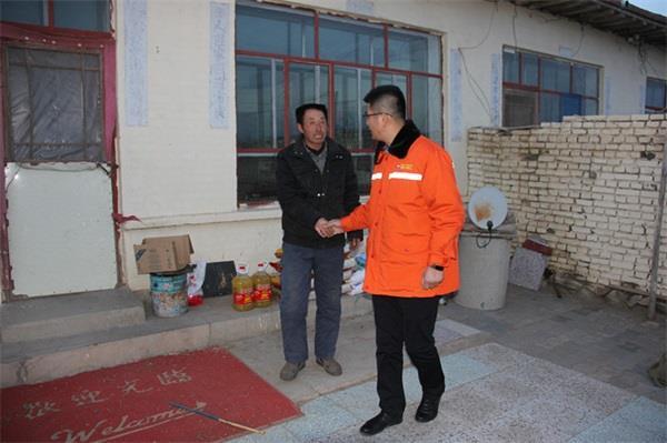 http://s.yun12.cn/nmgtpky/images/3j4zmnnjv5y20190529231158.jpg