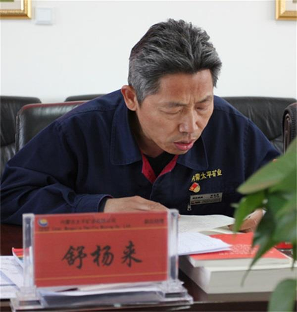 http://s.yun12.cn/nmgtpky/images/04caojajc2s20190529230922.jpg