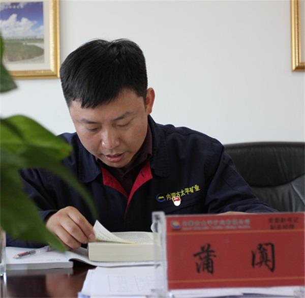 http://s.yun12.cn/nmgtpky/images/55sk2hisif520190529230922.jpg