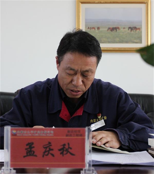 http://s.yun12.cn/nmgtpky/images/au3i14og1pd20190529230923.jpg