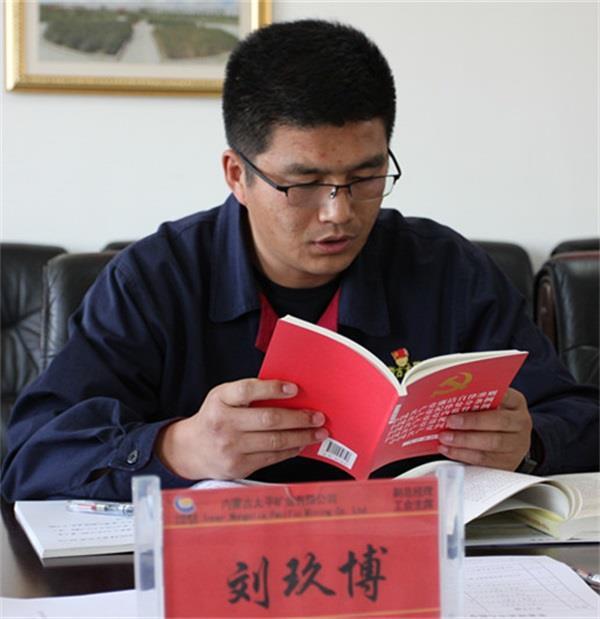 http://s.yun12.cn/nmgtpky/images/bo5gc5jlra220190529230923.jpg