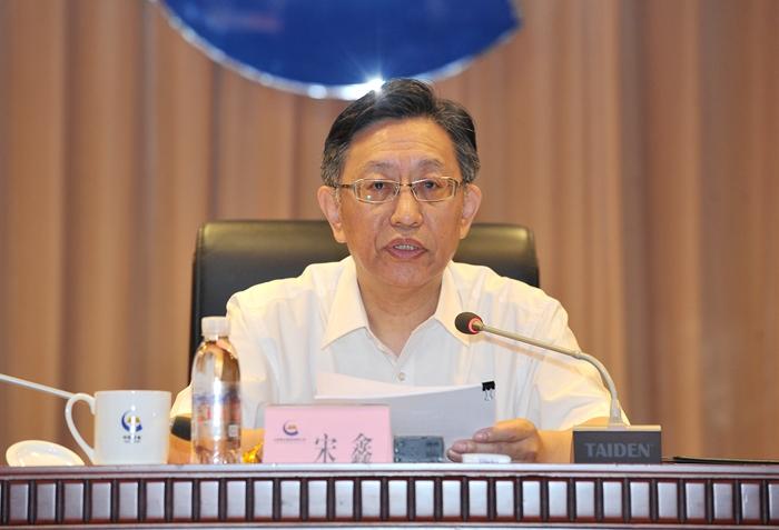 宋鑫董事长