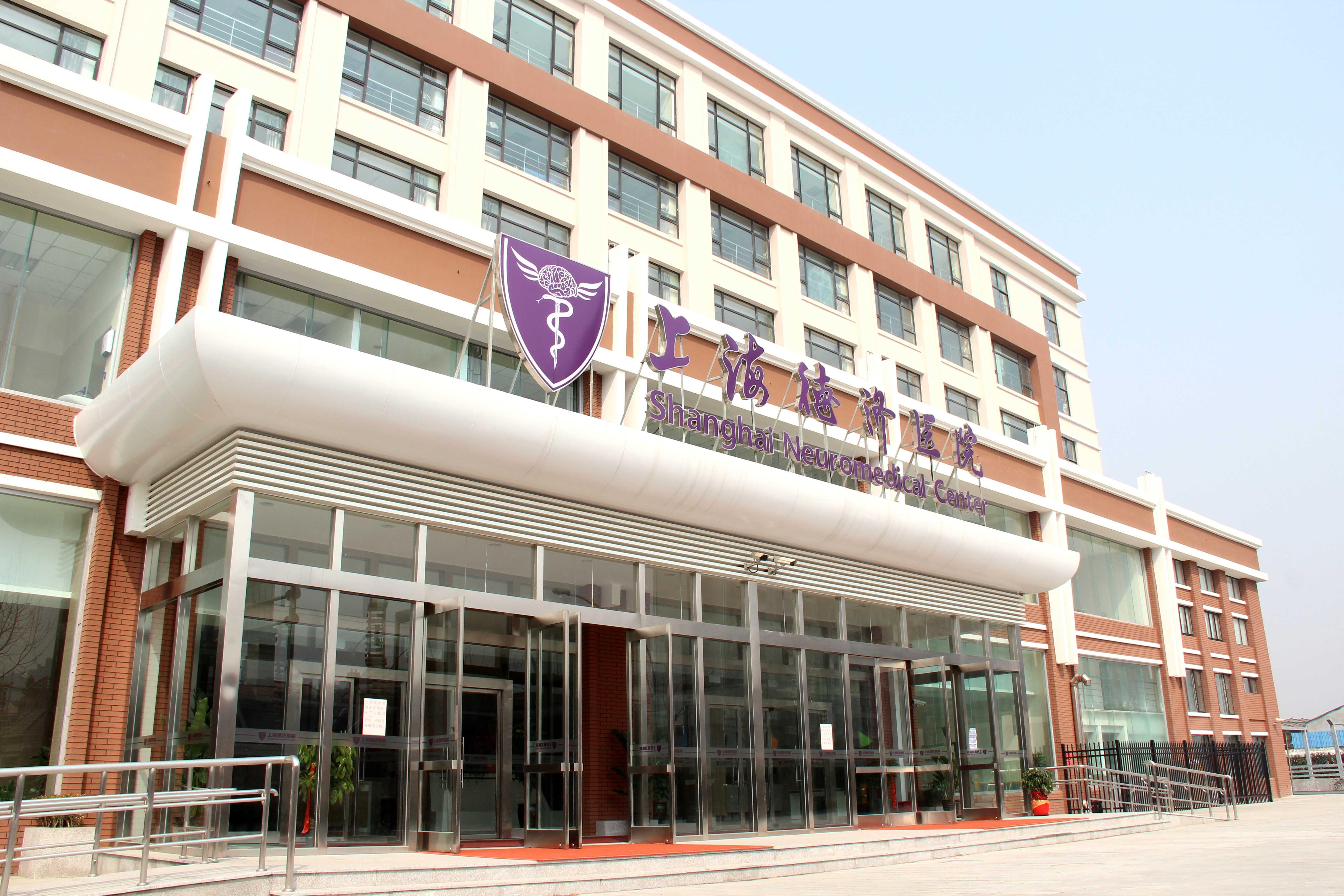 德济医院20130305-IMG_0339