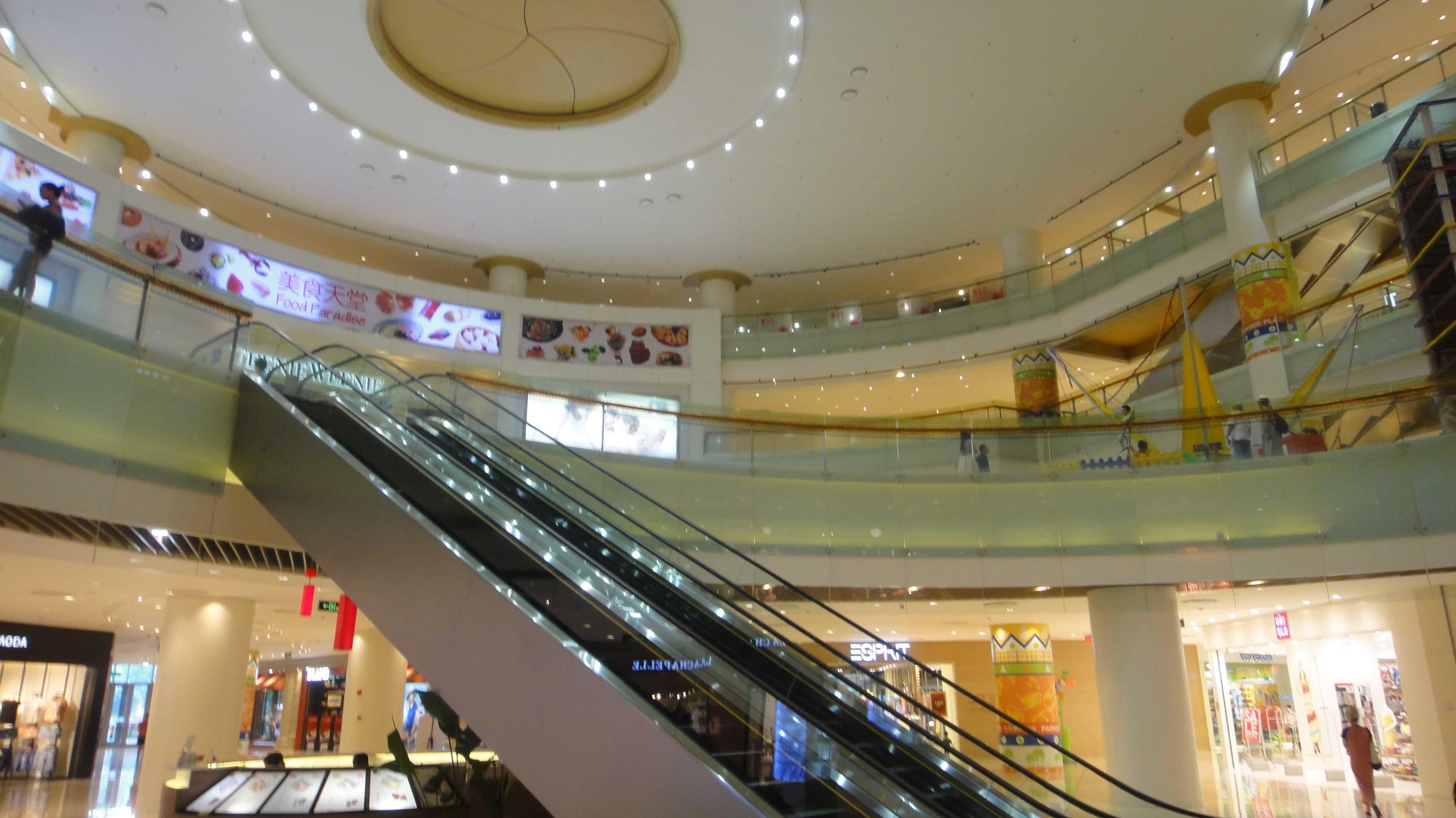 长风国际娱乐中心-长风-DSC00046