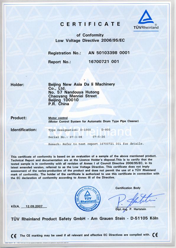 D-800D-1000滚筒型CE认证书