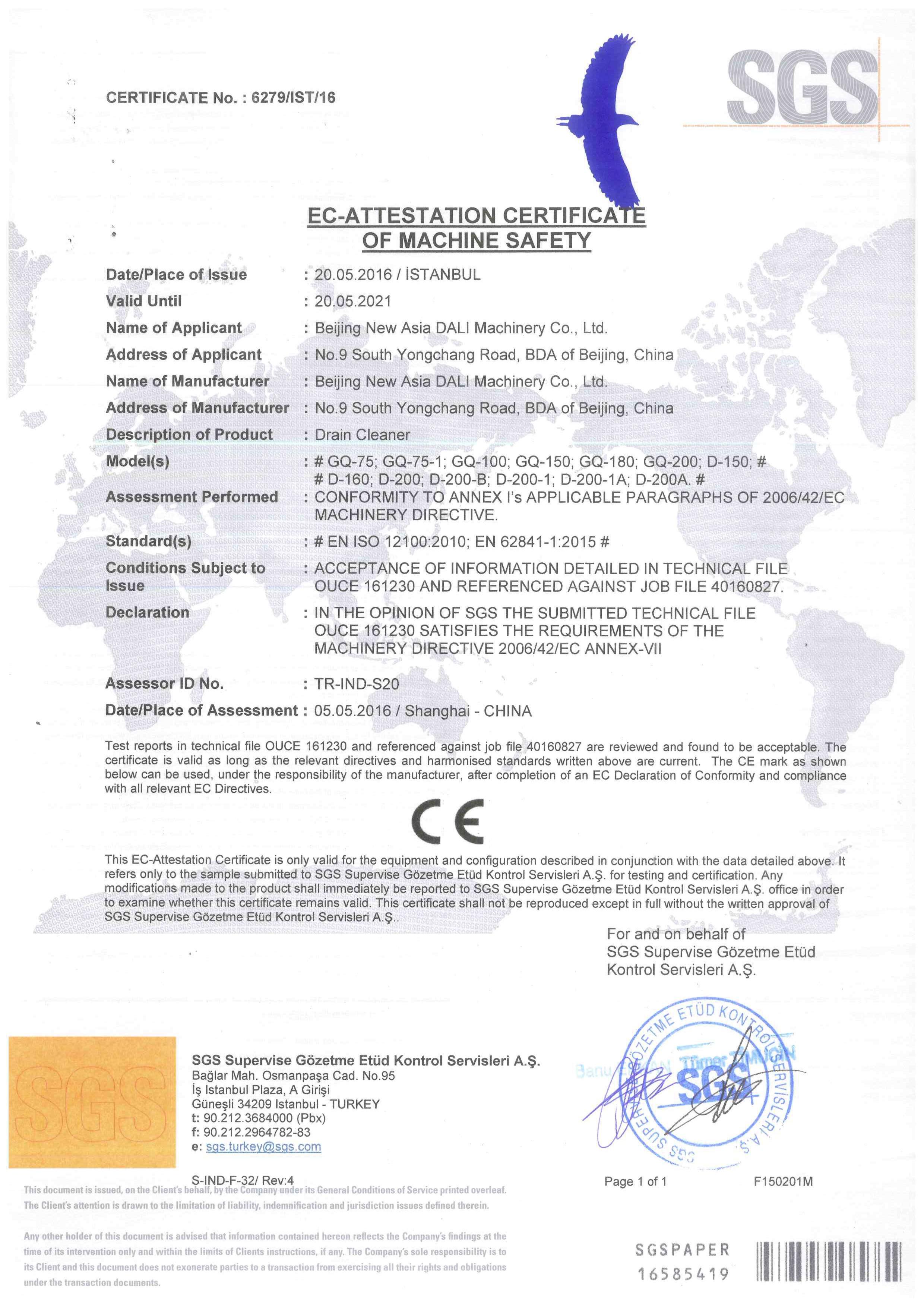 EN62841_MD-证书75-IEC