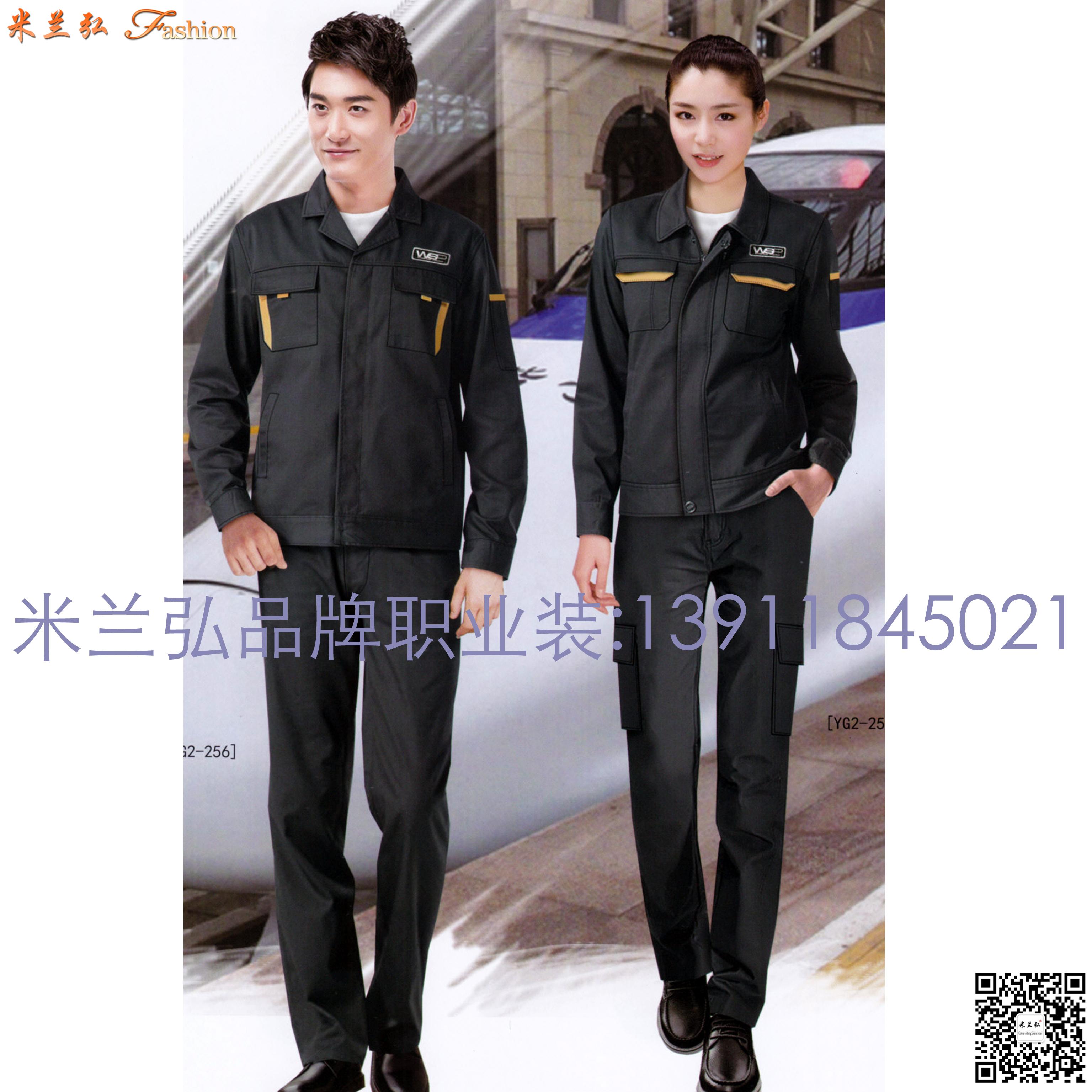 北京工程服定做-5